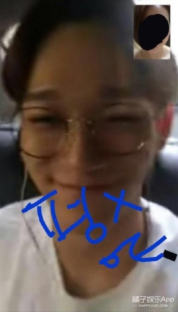 EXO又一成员疑似恋爱,视频通话都被曝光了!