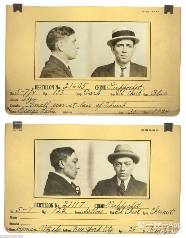 又见奇葩收集癖:他收集了10000多张犯罪嫌疑人照片