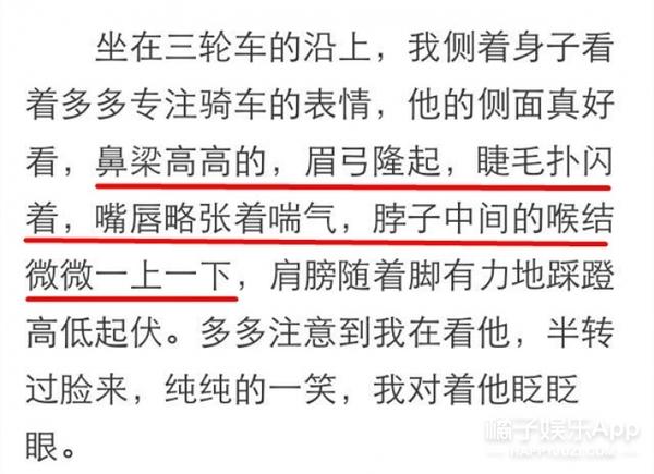 真人真事的《暗暗》将拍,张艺兴刘诗诗版MV竟被原作者翻牌了!