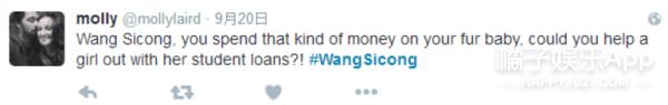 歪国网友惊呆了,没想到王思聪的狗竟然有8台iPhone7!!!