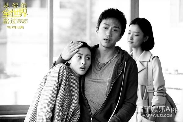 张天爱6年前竟和金秀贤演过对手戏!那时两人都是第一次!