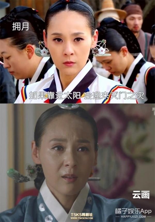 都是套路,《云画的月光》设定跟4年前金秀贤的古装剧一模一样!
