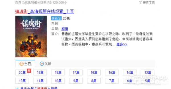 汪东城搭档安悦溪出演网剧版《镇魂街》,大东终于圆了动漫梦!