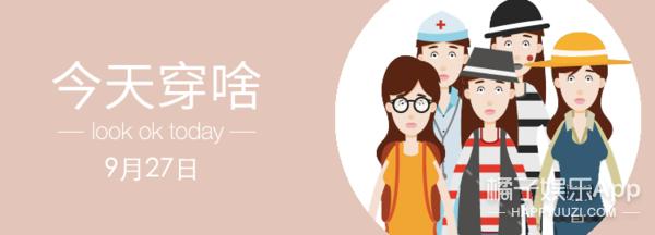【今天穿啥】棒球帽配夹克,给你想要的韩式小清新!
