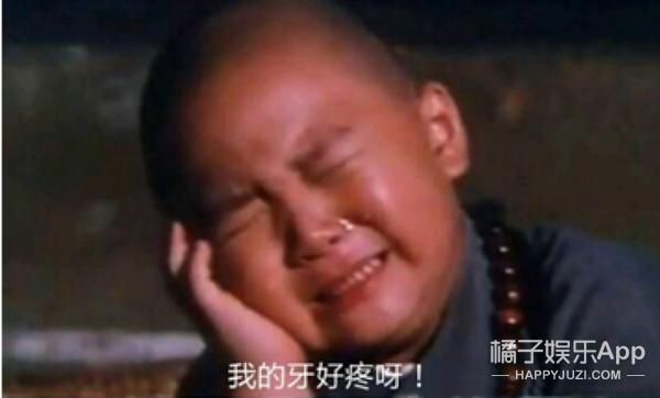 朋友,你知道牙疼到底有多疼吗?简直是超越姨妈疼的存在!