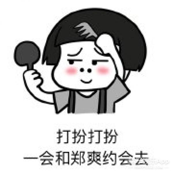 郑爽放大招日系小boy上线!女友粉们你们还好吗?