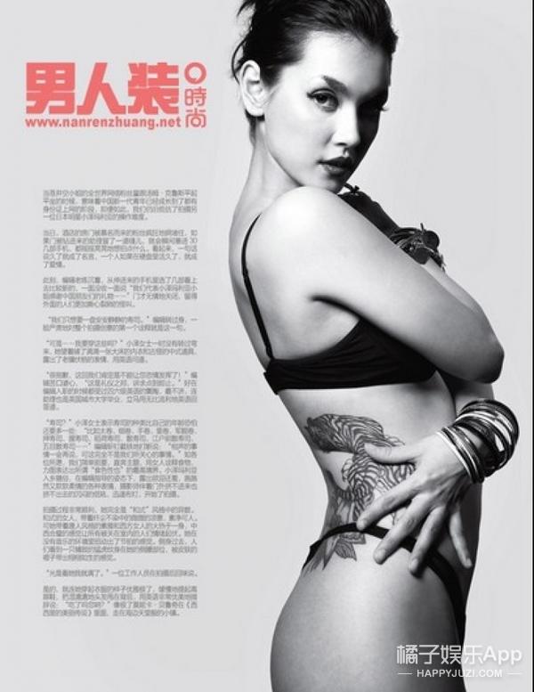 AV女优小泽玛利亚来中国了,可这个发福到不忍直视的人是sei?