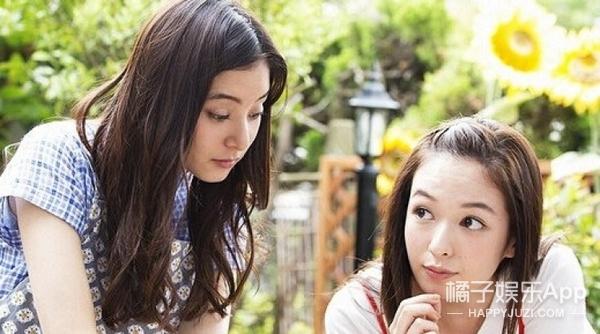 森绘梨佳 | 全日本最美的时尚模特 一个行走的种草机