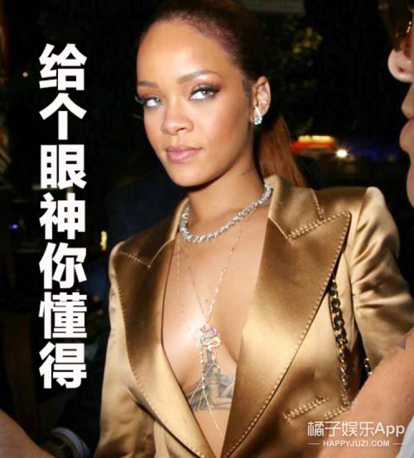 裹胸毛衣配天使纹身,这样的蕾哈娜竟然迷之好看!