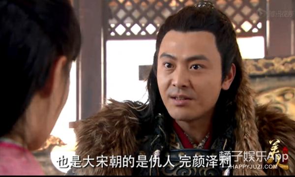 郑爽马天宇3年前拍的《美人私房菜》要播了,那时的郑爽正在闹分手!