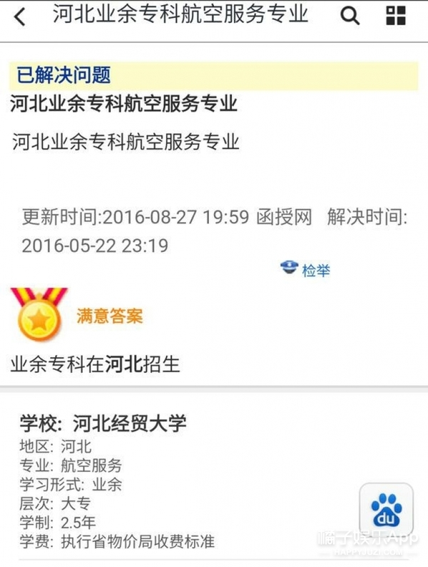 合作完鹿晗,又搭档吴世勋,这个许龄月到底什么来头?