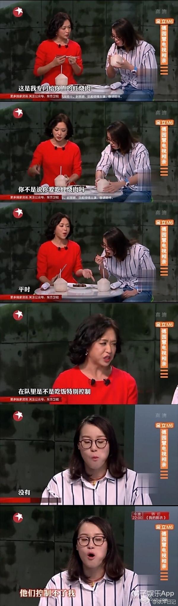 【娱乐早报】吴亦凡爆炸头出席活动  赵丽颖新剧首播秀演技