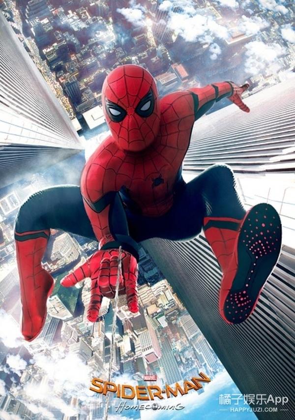 露背裝,HelloKitty粉色睡裤,竖中指,没想到20岁蜘蛛侠是酱的