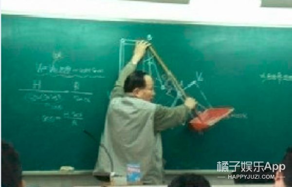 别人的老师VS你的老师!同样是老师为啥火云邪神型的都让我碰上了!