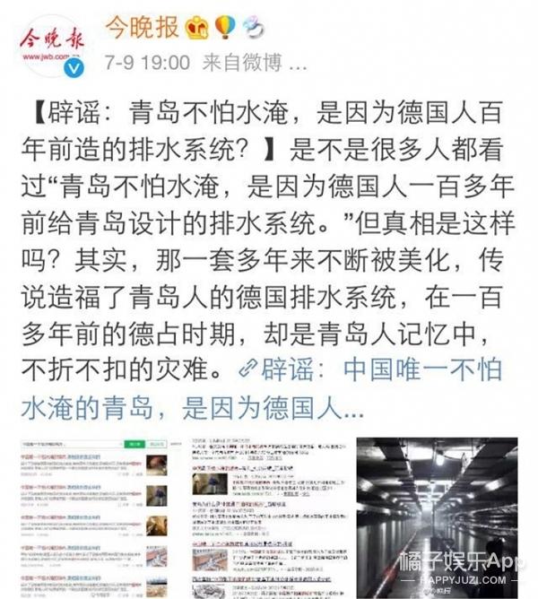 吴磊爱B站、关晓彤爱做饭,我们从明星点赞的微博发现了一些线索