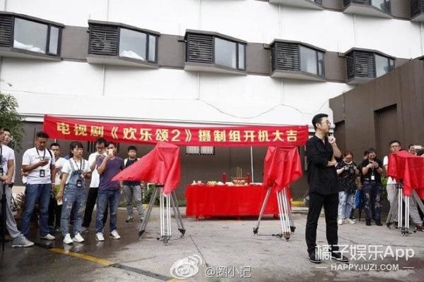 《欢乐颂2》开机,杨紫、蒋欣都来了,不过最抢镜的竟然是他!