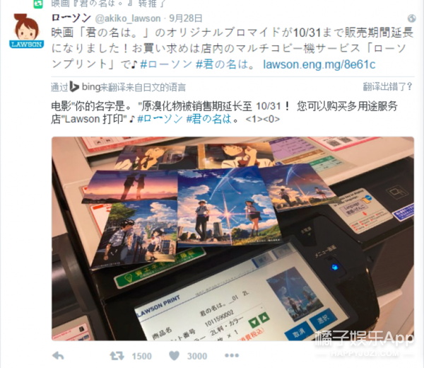 网盘再见!这部在日本破百亿票房、直追宫崎骏的动画引进啦!