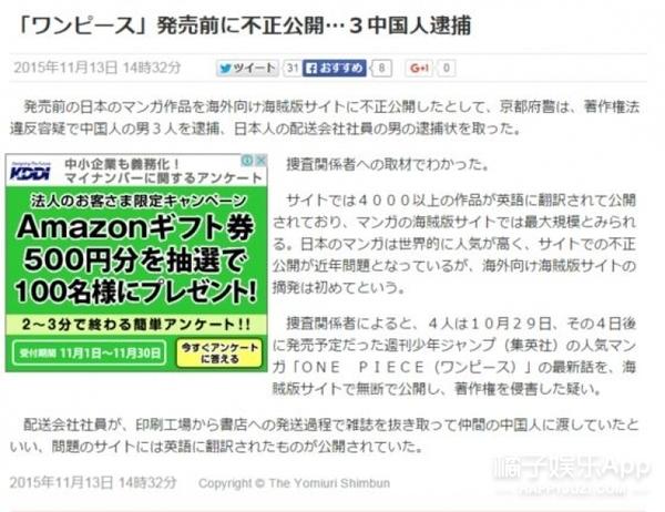 首例!中国字幕组成员日本被抓,字幕组的寒冬要来了?