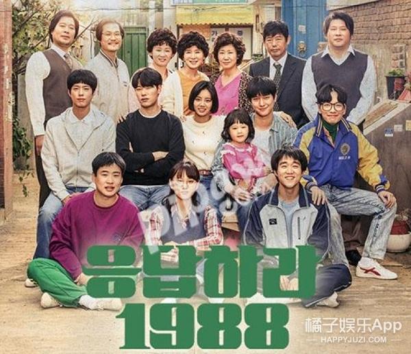 观众投票选出tvN十年来的最佳韩剧TOP10,《请回答系列》《未生》都上了榜
