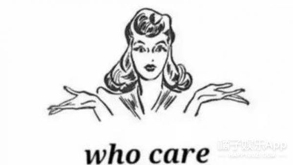 直男癌的硬撩最为致命!直女癌的嘲笑气质尽毁!你有病你造吗?