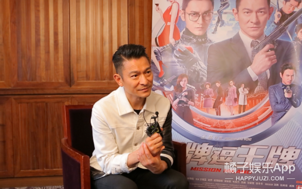 刘德华:努力可以成为天王,但要成为刘德华不能只有努力