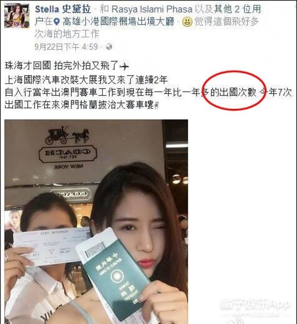 真是厉害了!台湾模特来大陆赚钱,还骂大陆人426!