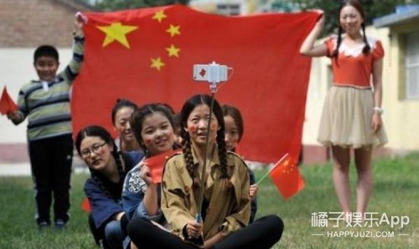 用年轻定义国家:666!表情包、颜文字是年轻人表达爱国的盛大仪式