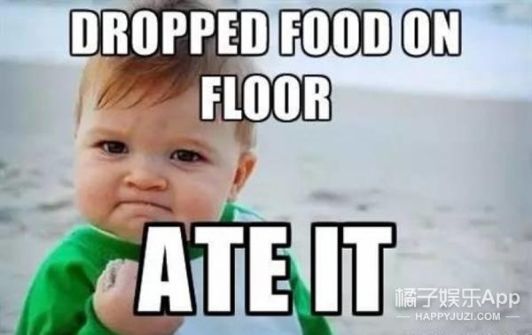"""这是食物掉地上""""5秒原则""""的真相  掉地上能不能吃?"""