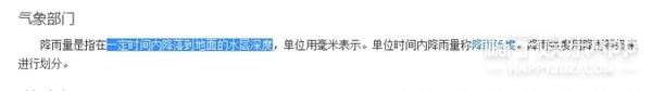 这些湾湾媒体的表述真是...需要去补补中文了