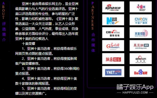 """""""亚洲十帅""""排行榜,超过鹿晗和杨洋获得第一名的竟然是他..."""
