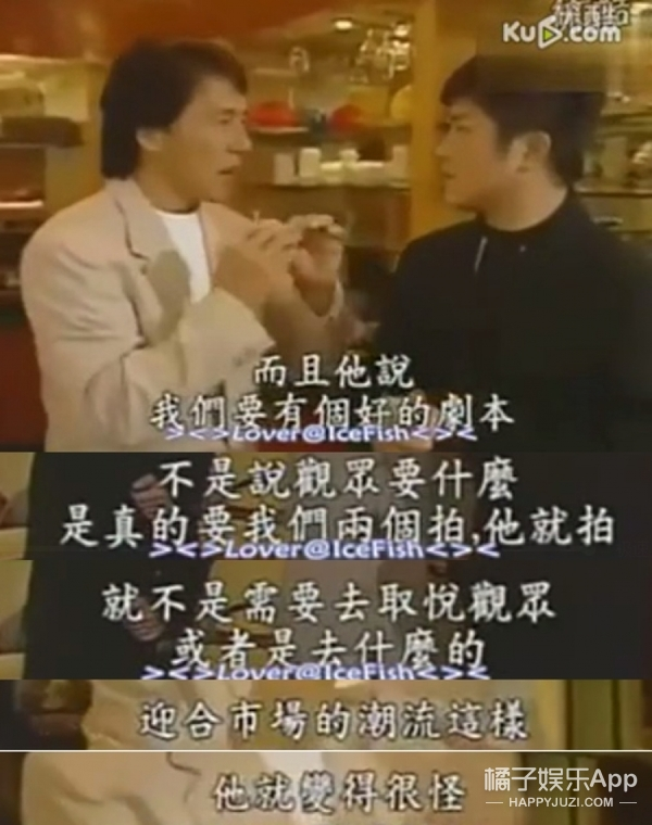 成龙曾在节目上说周润发很怪,难道他俩从没合作过就是因为这?