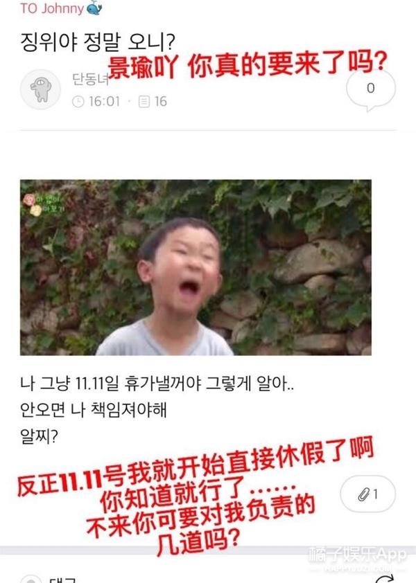 黄景瑜要在韩国办见面会,看了韩网评论才知道他在韩国竟然这么红!