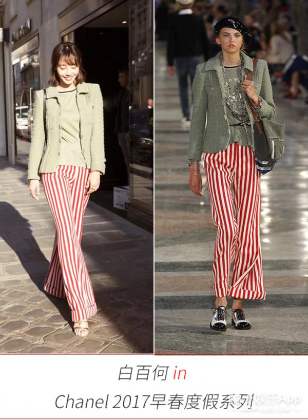 白百何看Chanel大秀大胆的选择了红配绿!哎哟!看起来还不错哦!