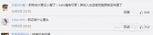鞠婧祎取代baby加入跑男团?可《跑男》总监却说她是捆绑炒作!