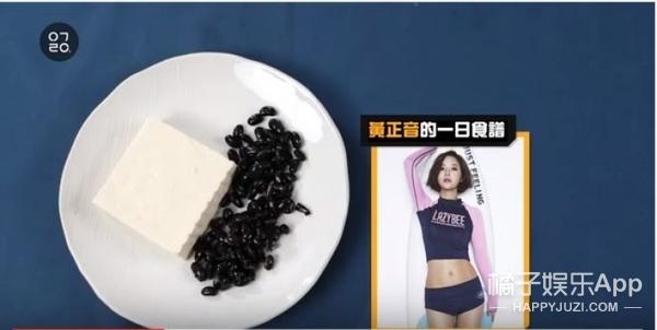 你确定这不是点心么?看看路人试吃明星的减肥食谱!