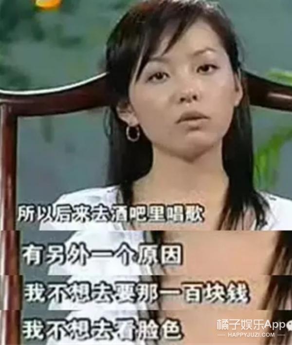 为什么张靓颖对冯轲的爱情,看起来那么孤注一掷?