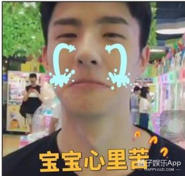 【今天TA生日】刘昊然:一个将想谈恋爱挂在嘴边的耿直boy