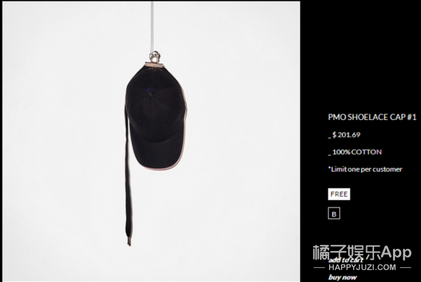权志龙200块夹子算什么,对比艺人的潮牌发现最贵的竟然是...