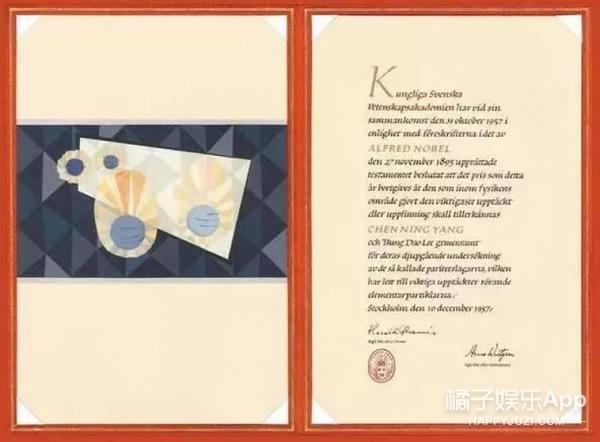 诺贝尔获奖证书的演变 打开每张都像一幅画!