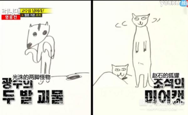 心疼长颈鹿!李光洙出演巨丑的赵石,但粉丝都夸找对人了!