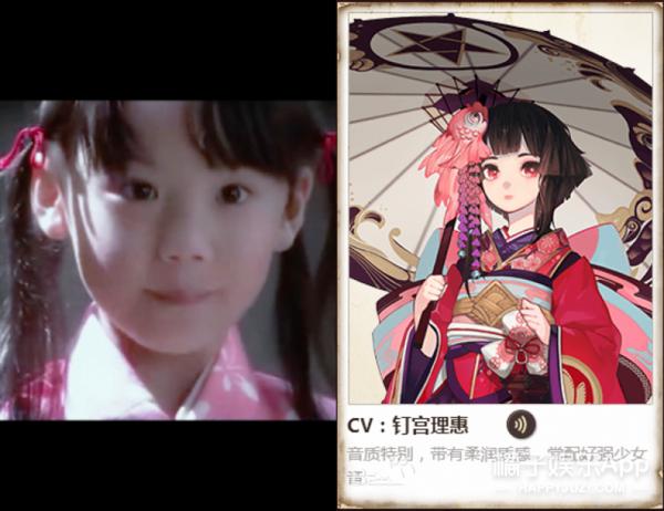 如果《阴阳师》这款游戏拍了电影,杨幂刘诗诗来演怎么样?