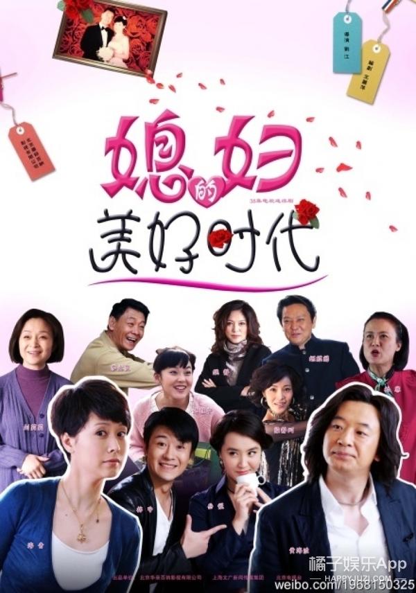 赵丽颖提名金鹰视后,没想到有个女演员竟然得过两次了!