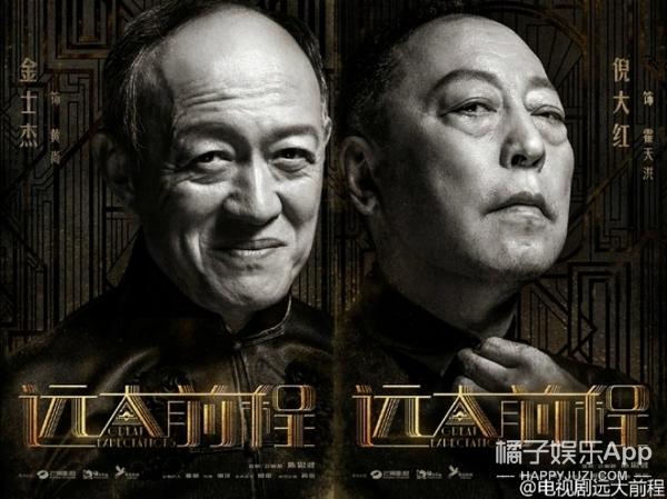 鲜肉型男、戏骨影帝,这部让陈思诚封笔的电视剧阵容超炸裂!