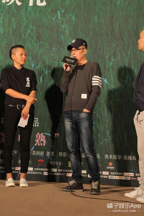 这部电影号称中国版《杀人回忆》,首映礼曹保平、李玉都来支持