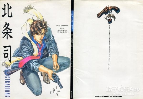 黄晓明买《城市猎人》版权,跟李敏镐、成龙出演同一角色!