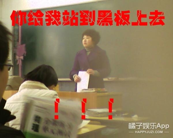 老师大喊:你给我站到黑板上去!这些笑死人的病句你都经历过吗?