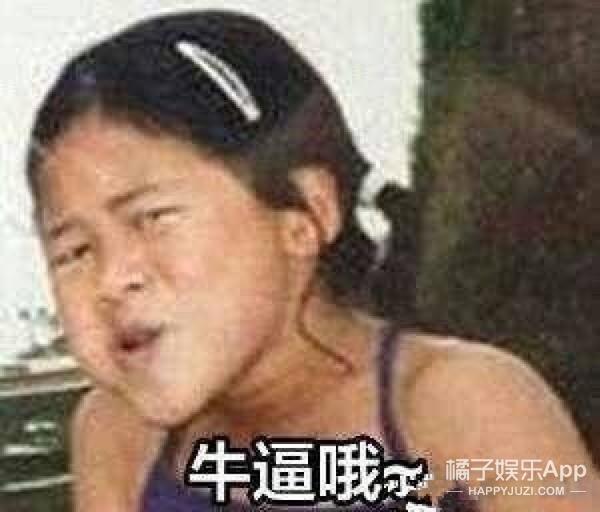 """""""四世同黄""""、""""鹿晗的马子"""",""""智障圈友""""教你起个高B格群名!"""