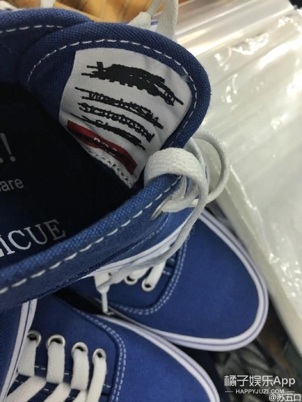 这家滑板鞋不仅仿制Vans,还直接把抄袭标语写鞋上了,胆儿够大的!