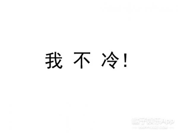 【娱乐早报】孙杨被曝有私生子  井柏然倪妮牵手逛超市