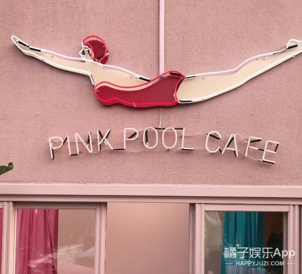 在粉色旅馆里卖衣服,Stylenanda这是要变身少女收割机啊!